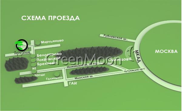 Санаторий радуга схема проезда